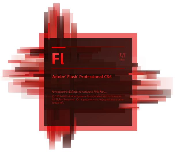 [Obrazek: Adobe.Flash.Professional.CS6.12.0.0.481.png]