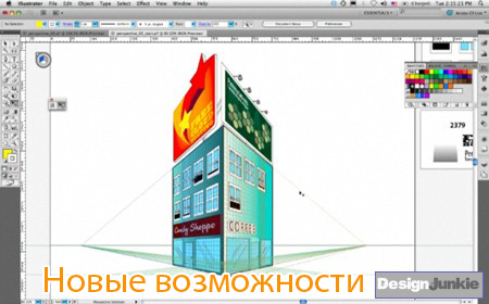 ������� ��������� ��������� ����� ������ ��������� Adobe  Illustrator CS5